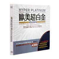 商城正版 黑胶CD 汽车音乐欧美超白金黑胶2CD欧美冠军情歌典藏