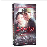 原装正版 电视剧 二十四道拐 珍藏版10DVD 碟片 刘小锋 甘婷婷 光盘