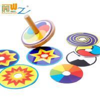 木丸子木质玩具 创意益智玩具百变陀螺传统怀旧儿童玩具木制积木