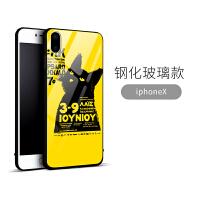 黄色新款苹果Xs/Max/xr/X钢化玻璃手机壳iphone6/7plus潮保护套8P 苹果x 黄色潮猫 钢化玻璃壳
