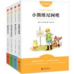小熊维尼故事全集 维尼熊诞生90周年纪念版!(套装共4册)