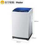 Haier/海尔EB80M2W全自动波轮洗衣机8公斤家用8kg大神童