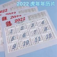 2020年工作小秘书 A4日程本年月计划本便携款日历本商务可定制LOGO月历计划表大号
