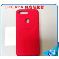 R11巴萨限量定制版品质手机壳r11s防指纹热力红蓝配软手机壳 S