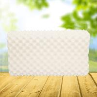 20191109070623001天然乳胶枕头枕芯护颈颈椎枕按摩枕
