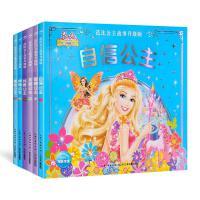 葫芦弟弟正版芭比公主故事书全套6册彩绘注音升级版芭比娃娃书童话故事书3-6-8-10岁儿童小学生一年级课外阅读芭比公主童