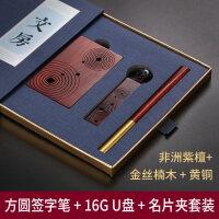 签字笔商务创意套装木质中性笔黄铜水笔定制刻字logo