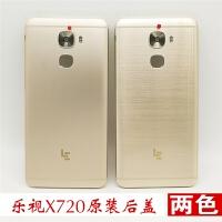 乐视品质X720后盖 手机壳 镜片机身后盖 pro3 手机金属后壳 乐视X720/pro3磨砂金 原装