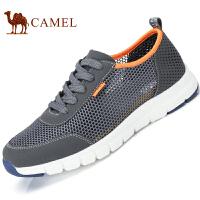 camel骆驼男鞋 2017夏季新品 日常休闲健步网面鞋舒适徒步网鞋男