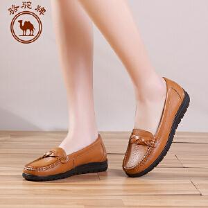 骆驼牌女鞋 春季新款舒适女士 休闲单鞋浅口低帮套脚女鞋子