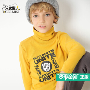 小虎宝儿童装变形金刚男童高领打底衫 纯棉 秋冬季儿童长袖体恤潮