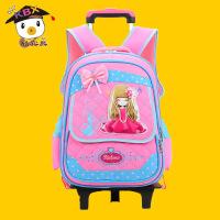 开学必备小学生书包 韩版小学生拉杆书包女生公主儿童双肩背包 开学礼物
