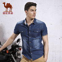 骆驼男装 夏季时尚修身尖领休闲短袖衬衫 牛仔棉衬衣男
