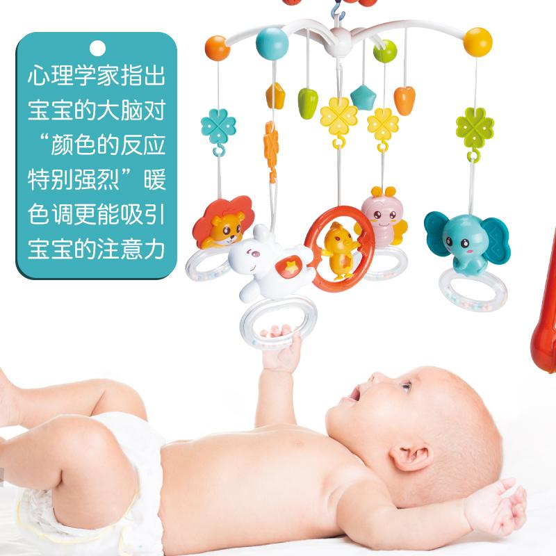 新生婴儿床头音乐旋转床铃床上摇铃0-1岁宝宝3个月挂件益智玩具