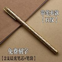 圆柱铜笔全金属签字笔刻字 黄铜笔手工中性笔定制学生礼物品