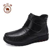 骆驼牌女鞋  冬季简约保暖女靴子舒适魔术贴休闲鞋女