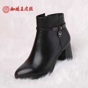 蜘蛛王女鞋加绒2017冬季新款真皮尖头短靴女短筒短靴粗高跟女靴子