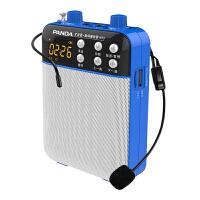 熊猫/PANDA K53小蜜蜂扩音器教师专用扩音器喇叭大功率播放器导游 蓝色