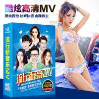 正版车载DVD碟2017流行新歌歌曲 高清MV视频汽车音乐非cd盘卡拉ok