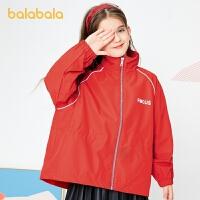 【券后预估价:103.9】巴拉巴拉女童外套春装童装中大童儿童冲锋衣便服潮酷帅气