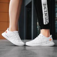 【领券立减100元】Q-AND/奇安达情侣跑鞋2018新款男女同款轻便网面透气运动休闲跑步鞋