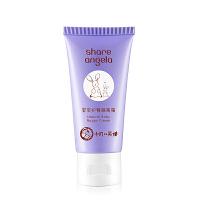 十月天使宝宝护臀膏隔离霜新生儿护臀预防舒缓湿疹宝宝洗护用品
