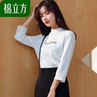 简约时尚印花字母T恤女春季2019新款棉立方白色休闲百搭打底衫