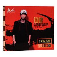 正版崔健cd专辑汽车载cd碟片中国流行摇滚CD音乐光盘碟片花房姑娘