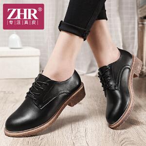 ZHR2017春季新款英伦风女鞋真皮粗跟单鞋女中跟百搭休闲鞋牛津鞋U01