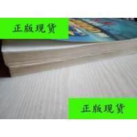 【二手旧书9成新】长虹彩色电视机检修2000例 /裴新军等 主编 四