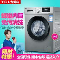TCL滚筒洗衣机全自动8kg家用大容量一级能效节能XQGM80-12302 【8kg】免污技术 智慧感应
