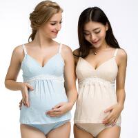 纯棉哺乳吊带背心 产后孕妇睡衣彩棉月子服喂奶衣蕾丝边背心