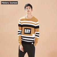 美特斯邦威毛衣男士秋冬装条纹圆领套头针织衫青少年韩版学生潮