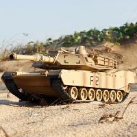 儿童玩具遥控汽车 男孩玩具坦克信强M1A2超大充电遥控坦克车