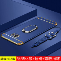 三星S6手机壳S7e保护套s6e+曲面屏G9250全包SM一G9300硬壳G9350防摔9200磨砂