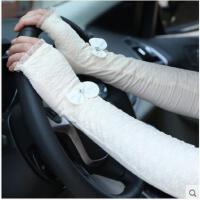 精致持久耐用便携双层蕾丝防滑半指袖套臂套手套女长款防晒手套