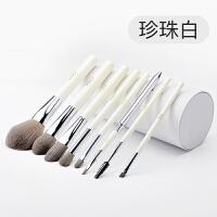 8支竹炭纤维化妆套刷套装 初学者全套彩妆眼影刷子工具 人造纤维