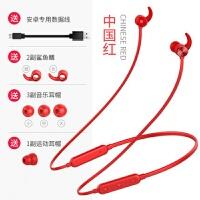 机乐堂(JOYROOM) 入耳电脑手机式迷你多功能金属耳机运动无线蓝牙重低音耳机