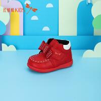 红蜻蜓儿童学步鞋真皮靴小孩女童靴子冬季小童宝宝英伦风短靴