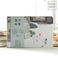 那一年 童忆趣事 童心学途 横版原创手帐本裸装本册32K日韩创意文具日记本 当当自营