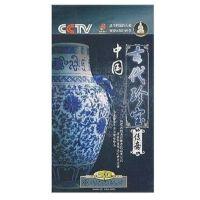 原装正版 中国古代珍宝传奇(6片装)DVD