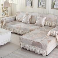 冰丝凉席蕾丝裙边防滑沙发套沙发包沙发布全盖全包定制定做订做沙发垫老实现代简约欧式皮沙发沙发套沙发床罩沙发毯子沙发罩