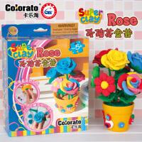 卡乐淘超轻粘土盆栽花模具工具套装黏土橡皮彩泥亲子手工益智玩具