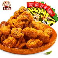 [当当自营] 芝麻官  怪味胡豆40g*10袋