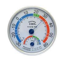 包邮 正品美德时 TH101B温湿度计 温度计 湿度计 环保无铅改良进口机芯