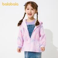 【3件5折价:105】巴拉巴拉童装女童外套小童宝宝洋气春季儿童外衣收腰洋气