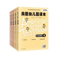 美国幼儿园课本prek阶段(点读版)(在游戏和故事中进入全英文环境,全面培育,全面收获)