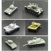 坦克拇指拼装模型1:144 猎虎豹式三号主战坦克沙盘场景