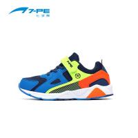 七波辉男童鞋 新款儿童舒适网跑鞋 秋季男中小童休闲运动鞋