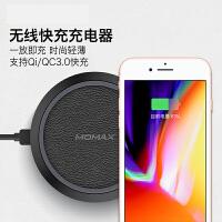 momax摩米士iPhone无线充电器苹果8手机8PlusiPhoneX通用三星快充